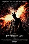 2012 legjobb filmjeinek értékelése