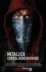 Metallica: A lehetetlen révén
