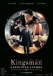 Kingsman: A titkosszolgálat