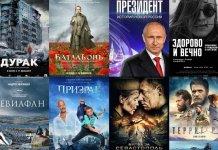Orosz filmek