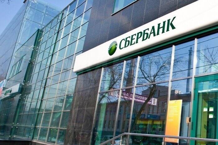 A Sberbank a Központi Bank szerint a legmegbízhatóbb bank 2020-ban