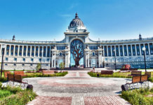 Kazan gazdák palotája