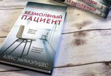 Könyv-2019
