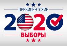 USA választások 2020