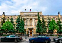 Oroszországi Bank