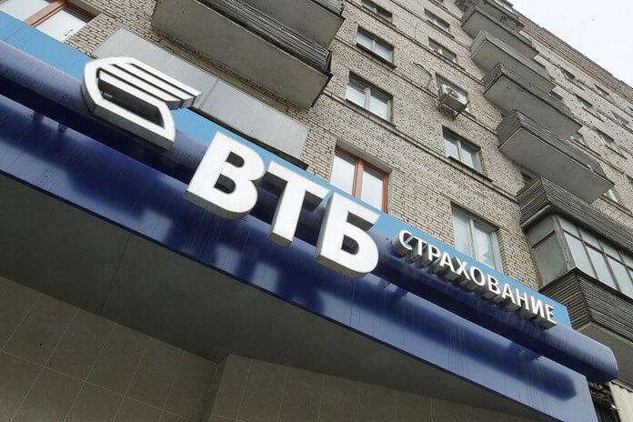 VTB Biztosítás