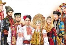 Az Orosz Föderáció állampolgárai