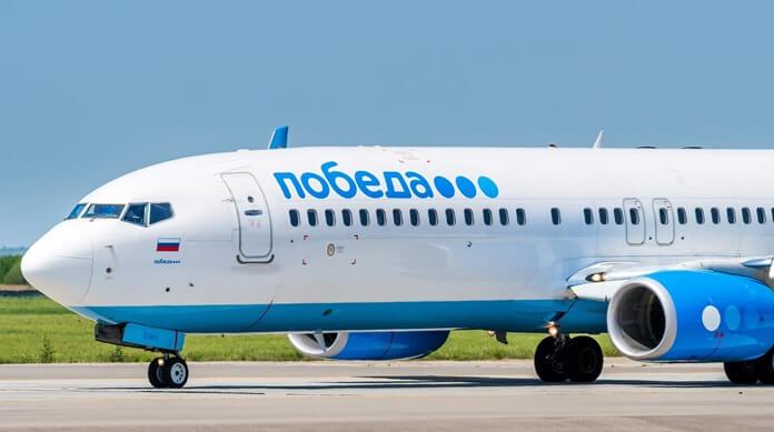A Pobeda a legjobb fapados légitársaság Oroszországban 2020-ban